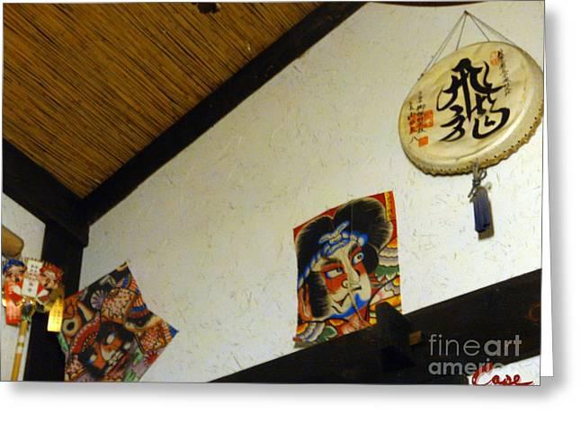 Sake Bottle Greeting Cards - Japanese Kites and Decor Greeting Card by Feile Case