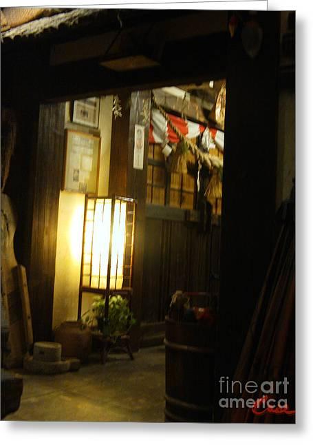 Sake Bottle Greeting Cards - Japanese Lantern Country Home Interior Greeting Card by Feile Case