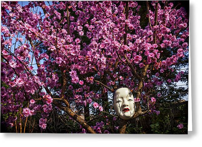 Disguise Greeting Cards - Japanese Mask Greeting Card by Garry Gay