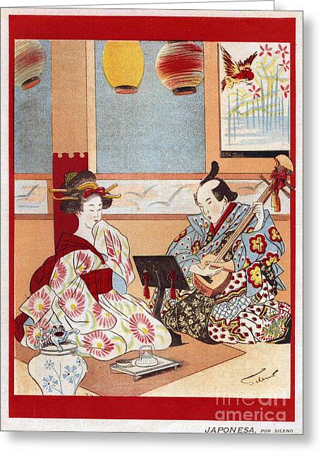 Japanese Music Scene 1898 1890s Japan Greeting Card by The Advertising Archives