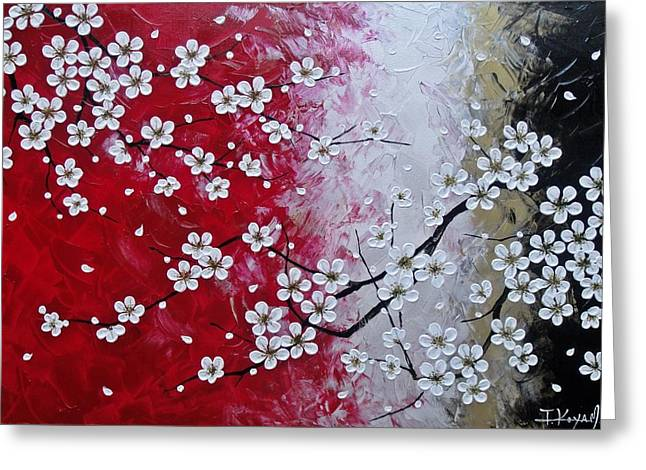 Japanese Plum Blossoms Greeting Card by Tomoko Koyama