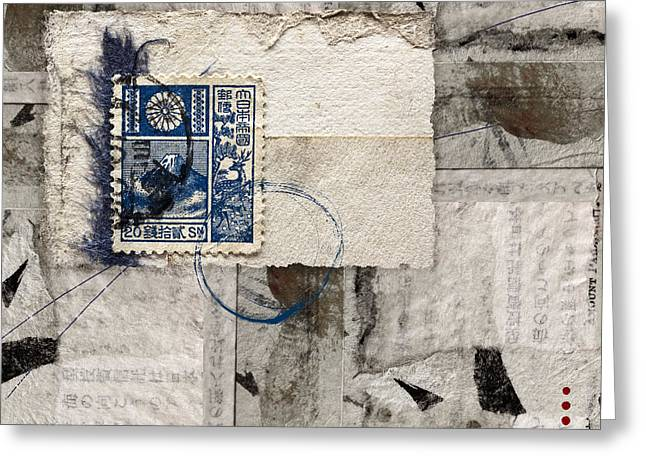 Philately Mixed Media Greeting Cards - Japanese Postage 20 Sen Greeting Card by Carol Leigh