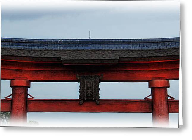 Torii Greeting Cards - Japanese Shrine II Greeting Card by Lee Dos Santos