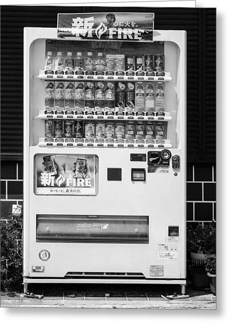 Vending Machine Photographs Greeting Cards - Japanese Vending Machine Greeting Card by Alexander Snay