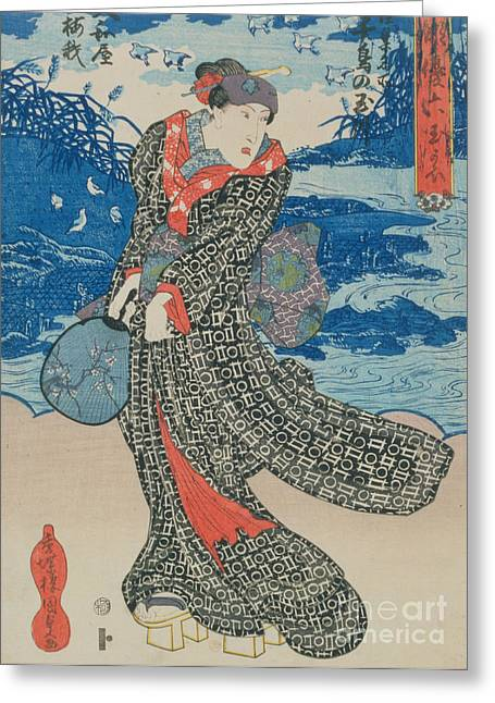 Calligraphy Print Paintings Greeting Cards - Japanese woman by the sea Greeting Card by Utagawa Kunisada