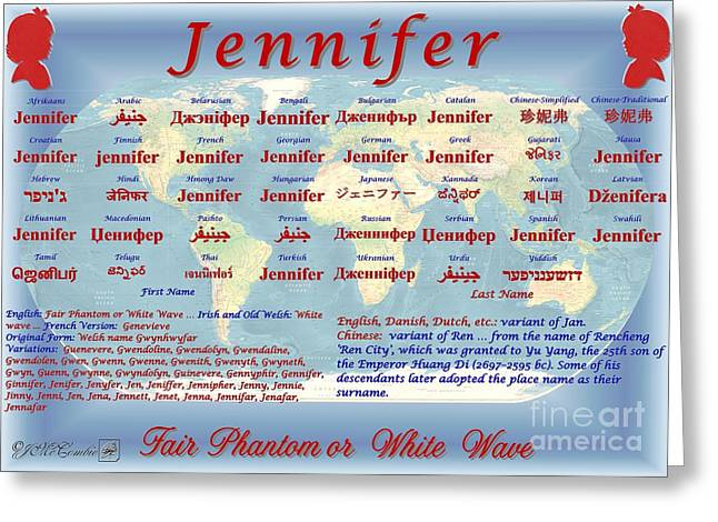 Jem Fine Arts Mixed Media Greeting Cards - Jennifer Greeting Card by J McCombie