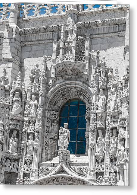 Jer Greeting Cards - Jeronimos Monastry Church Lisbon Greeting Card by Paul Donohoe