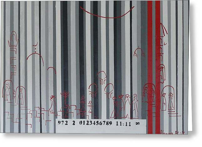 Jerusalem Black And Withe Barcode Greeting Card by Hanna Fluk