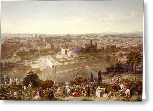 City Drawings Greeting Cards - Jerusalem In Her Grandeur, Engraved Greeting Card by Henry Courtney Selous