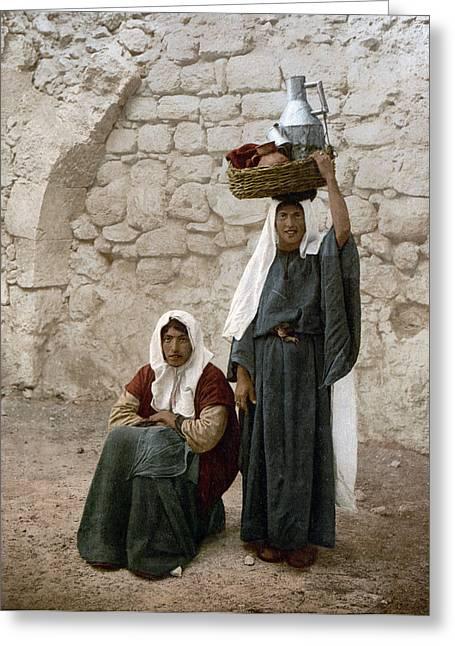 Jerusalem Women, C1900 Greeting Card by Granger