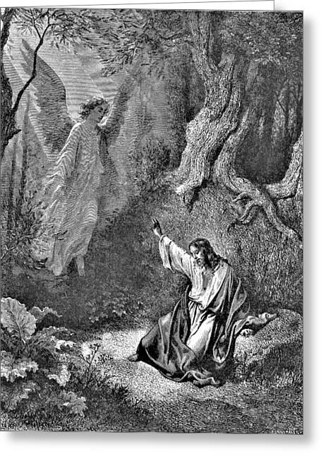 Christ Gethsemane Greeting Cards - Jesus and Angel Bible Illustration Greeting Card by