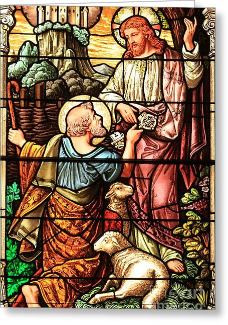 Jesus And Disciples Greeting Cards - Jesus And The Lamb Greeting Card by Adam Jewell