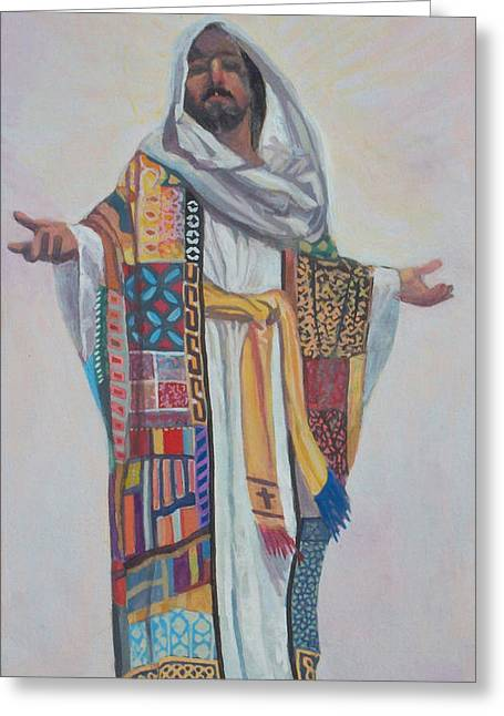 Photorealist Greeting Cards - Jesus Greeting Card by Bert Ernie