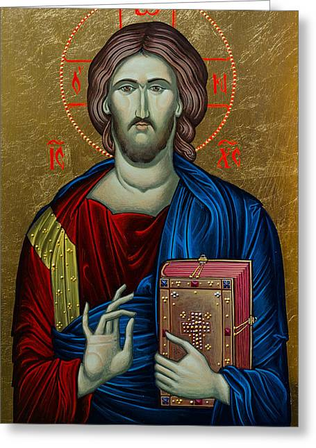 Jesus Christ Greeting Card by Claud Religious Art