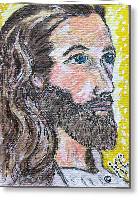 Jesus Christ Greeting Card by Kathy Marrs Chandler