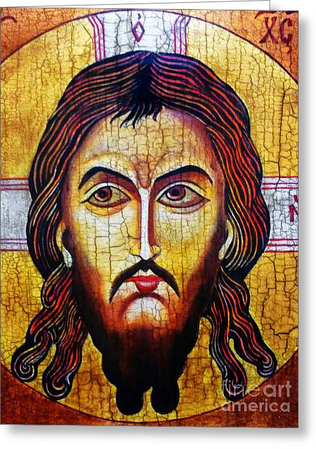 Sinai Monastery Greeting Cards - Jesus Christ Mandylion Greeting Card by Ryszard Sleczka
