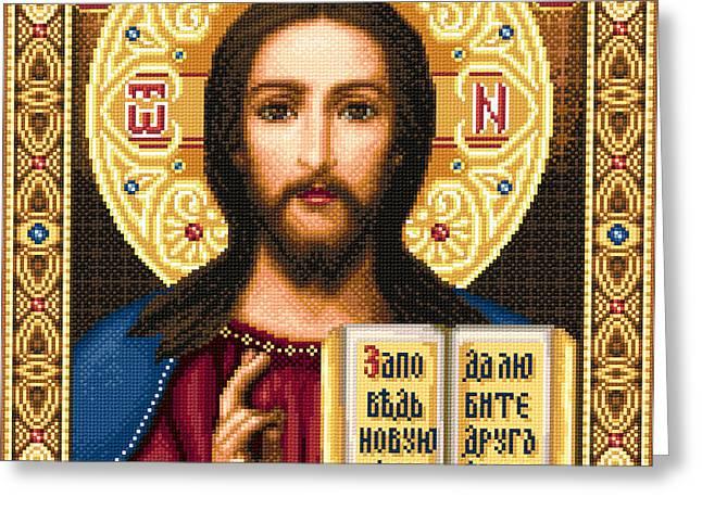 Jesus Christ Pantocrator Greeting Card by Stoyanka Ivanova