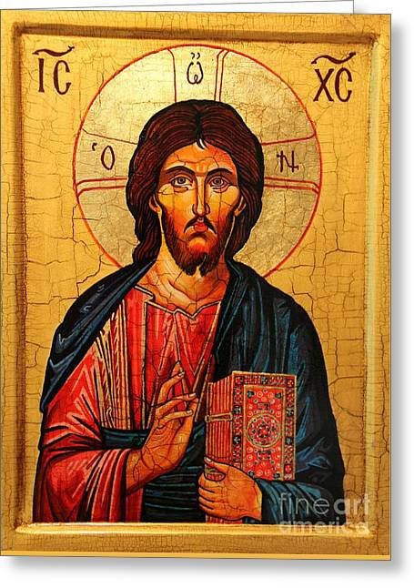 Holy Trinity Icon Greeting Cards - Jesus Christ The Pantocrator Icon Greeting Card by Ryszard Sleczka