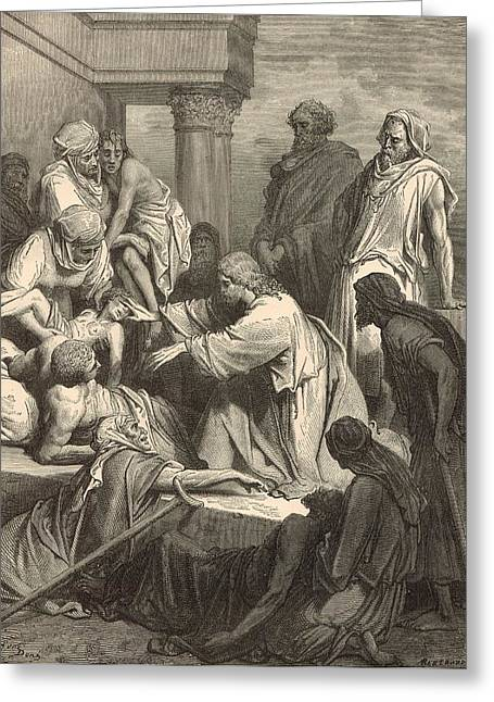 Adonai Greeting Cards - Jesus Healing the Sick Greeting Card by Antique Engravings