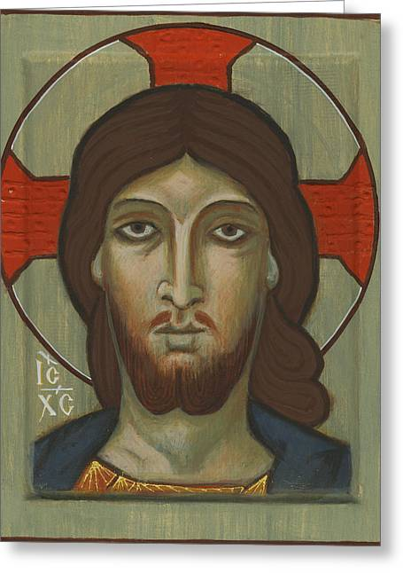 Jesus Icon Greeting Card by James Morris