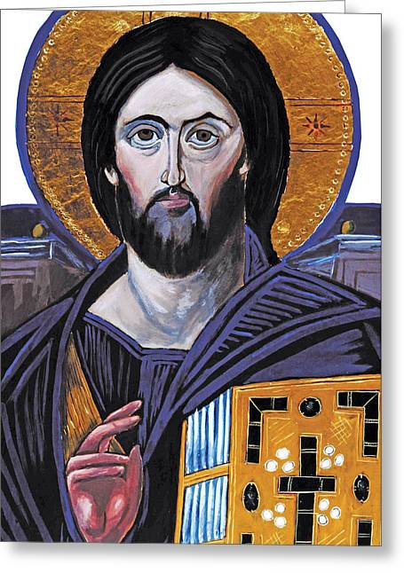 Jesus Christ Icon Greeting Cards - Jesus Icon Greeting Card by Munir Alawi