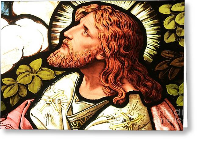 Jesus In The Garden Greeting Card by Adam Jewell