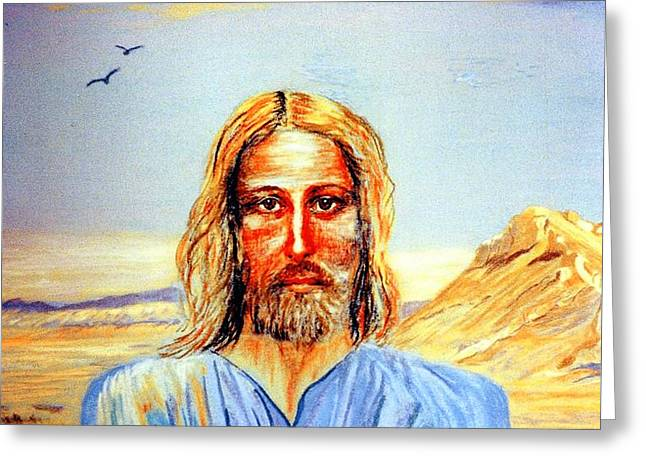Jesus Greeting Card by Jane Small