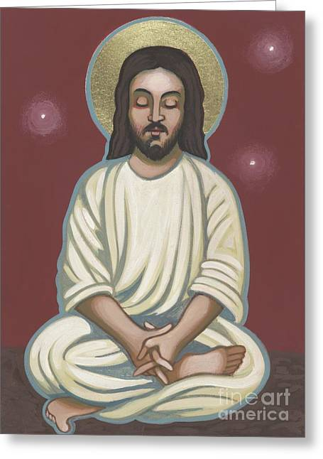 Quietly Greeting Cards - Jesus Listen and Pray 251 Greeting Card by William Hart McNichols