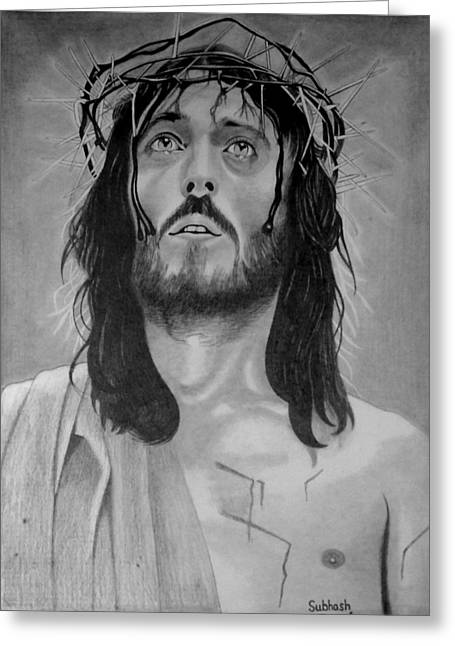Resurrection Drawings Greeting Cards - Jesus of Nazareth Greeting Card by Subhash Mathew