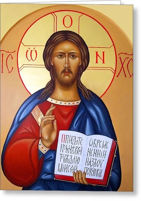 Jesus Christ Icon Greeting Cards - Jesus Teaching Greeting Card by Munir Alawi