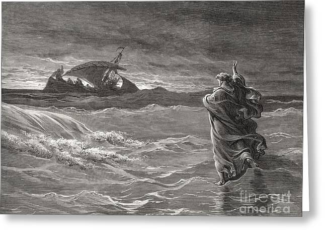 Son Of God Drawings Greeting Cards - Jesus Walking on the Sea John 6 19 21 Greeting Card by Gustave Dore