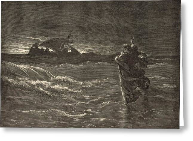 Christ Walking On Water Greeting Cards - Jesus Walking on the Water Greeting Card by Antique Engravings