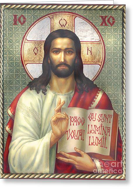 Bible Digital Art Greeting Cards - Jesus Greeting Card by Zorina Baldescu
