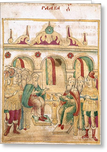 Gospel Greeting Cards - Jewish Elders In Conversation Greeting Card by British Library