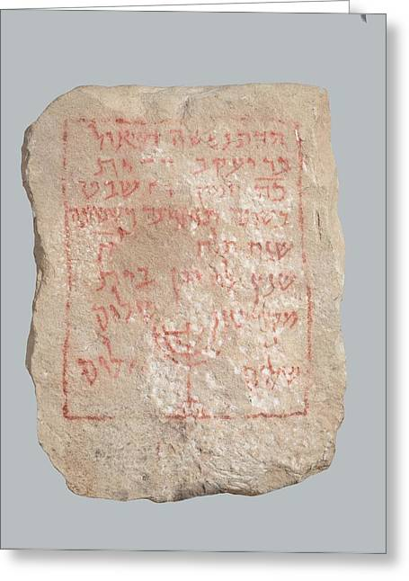 Jewish Tombstone 408 Ce Greeting Card by Photostock-israel