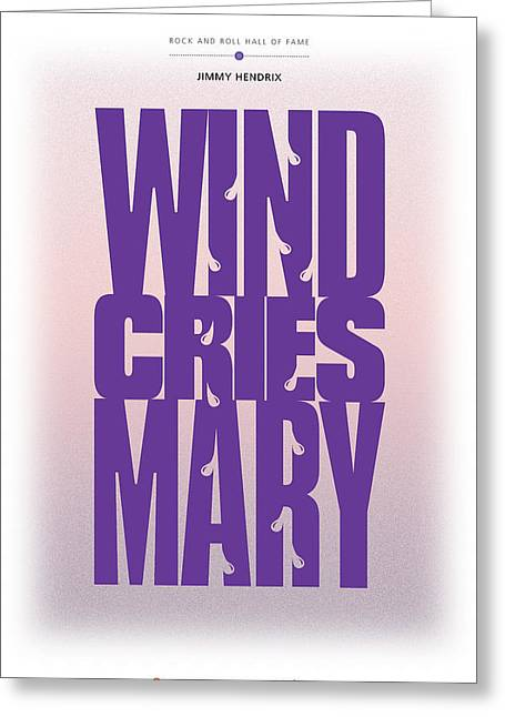 Posters Greeting Cards - Jimi Hendrix - Wind Cries Mary Greeting Card by David Davies