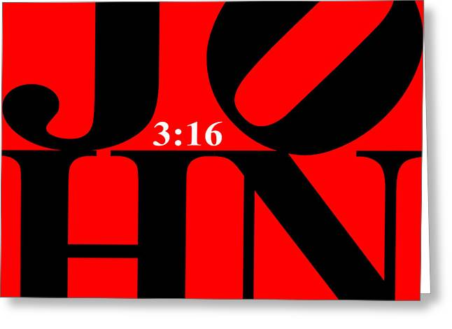 Size 3 Greeting Cards - John 3 16 20130708 Black Red Greeting Card by Wingsdomain Art and Photography