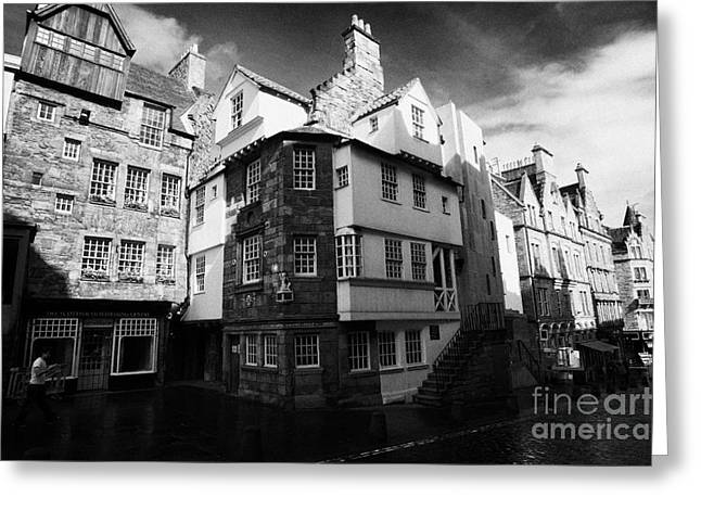 Reform Greeting Cards - John Knox House on the Royal Mile edinburgh scotland Greeting Card by Joe Fox
