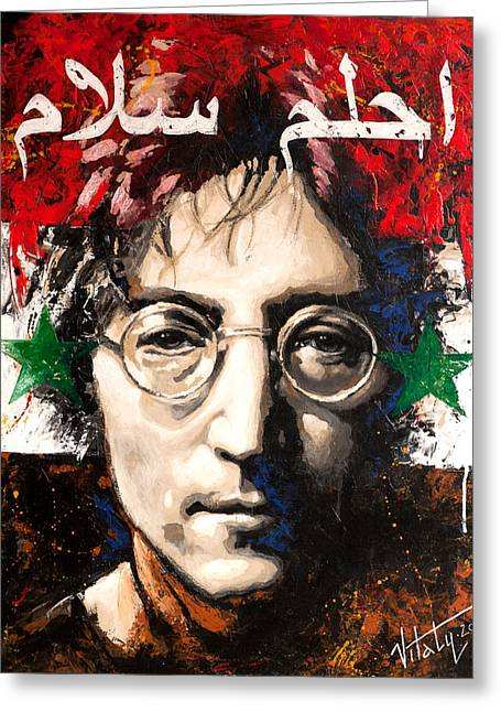 Famous Person Mixed Media Greeting Cards - John Lennon. On the Syrian flag Greeting Card by Vitaliy Shcherbak