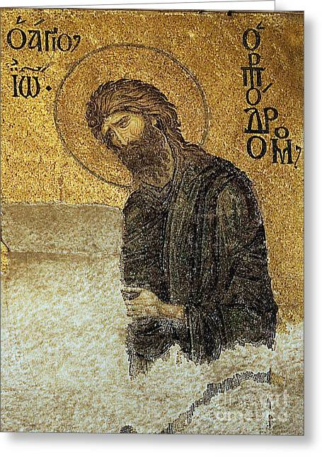 John The Baptist-detail Of Deesis Mosaic  Hagia Sophia-judgement Day Greeting Card by Urft Valley Art