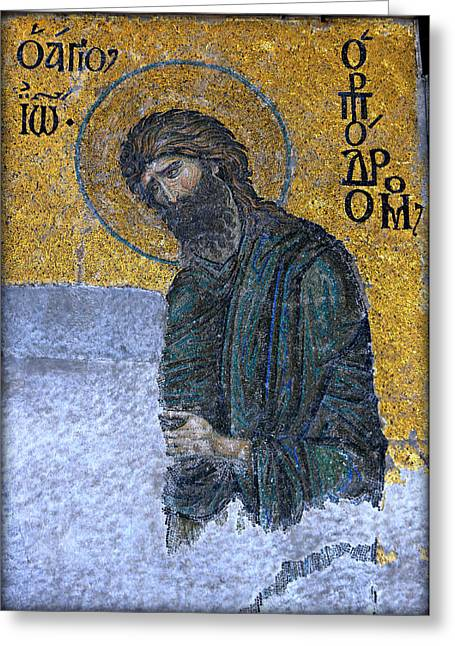 Testament Greeting Cards - John the Baptist Greeting Card by Stephen Stookey
