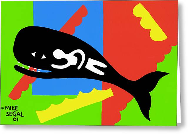 Jonah Paintings Greeting Cards - Jonah and the Whale Greeting Card by Mike Segal