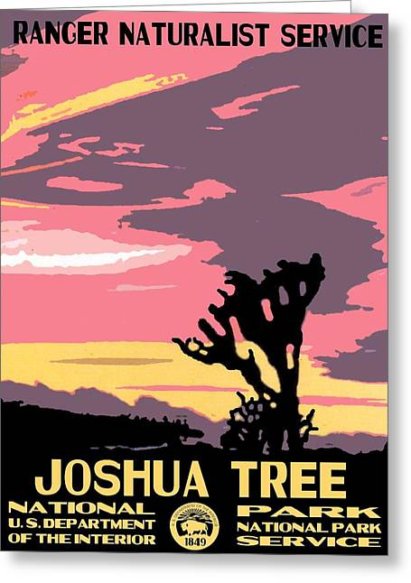 Posters Of Women Photographs Greeting Cards - Joshua Tree National Park Vintage Poster Greeting Card by Eric Glaser