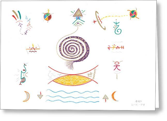 Journey To Abundance Greeting Card by Mark David Gerson