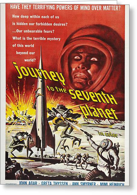 Home Theater Greeting Cards - Journey To The Seventh Planet Greeting Card by MMG Archives
