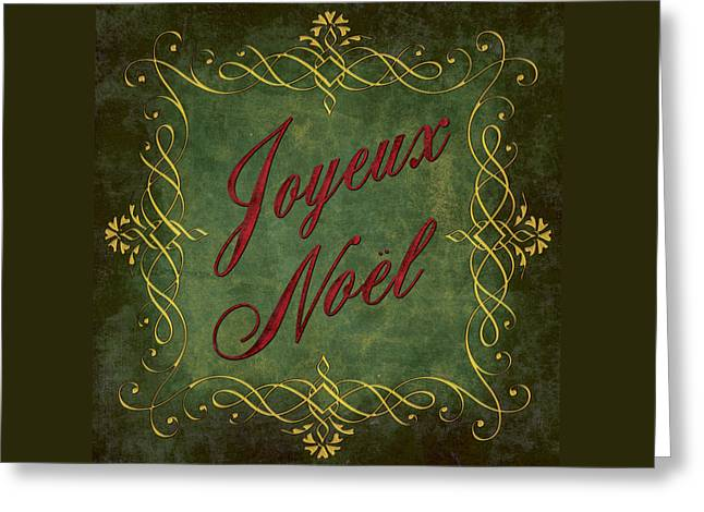 Francais Greeting Cards - Joyeux Noel in Green and Red Greeting Card by Caitlyn  Grasso