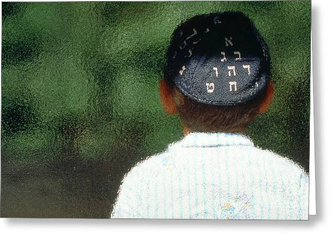 Head Covered Greeting Cards - Judaic Boy Greeting Card by Explorer