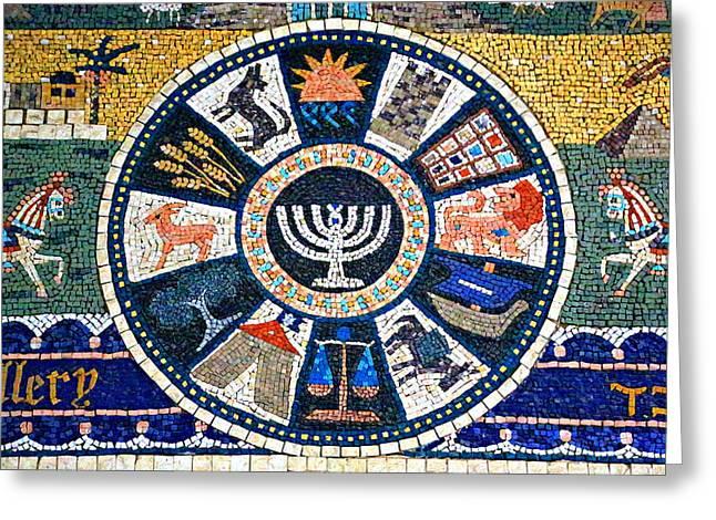 Menorah Greeting Cards - Judaica Mosaic Greeting Card by Stephen Stookey