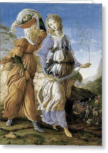 Oppression Greeting Cards - Judith With The Head Of Holofernes, C.1469-70 Tempera On Panel Recto Of 403008 Greeting Card by Sandro Botticelli