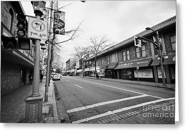 North Vancouver Greeting Cards - junction of east pender street and main street chinatown Vancouver BC Canada Greeting Card by Joe Fox